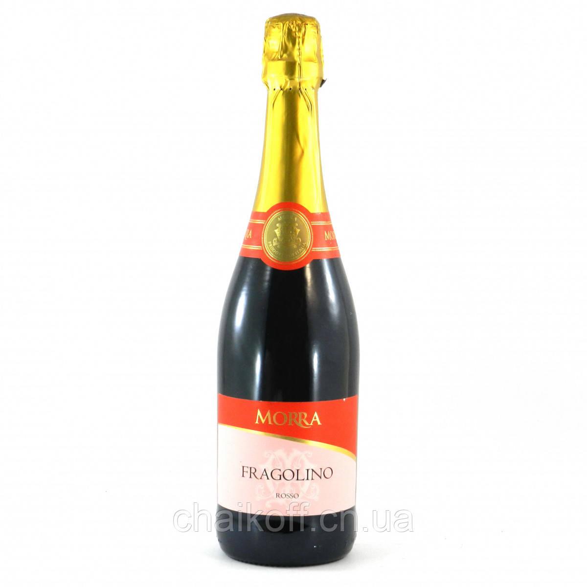 Вино Morra  Fragolino Rosso 0.7l (шт.)