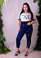 Модные джинсовые капри больших размеров Дакота