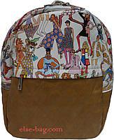 Молодежный рюкзак с цветным принтом