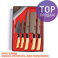 Набор кухонных ножей 5 в 1 Stenson R00046/набор ножей