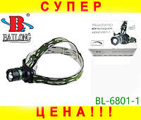 Налобный фонарик Police BL-680-1 (Качество), фото 1