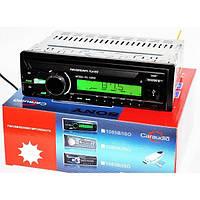 Автомагнитола SONY 1085B (USB-SD-FM-AUX)+ПУЛЬТ