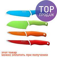 Набор ножей CS Solingen Good4U 4pcs 032296 Germany/набор ножей