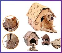 Портативный домик  для собаки и кошки Portable Dog House