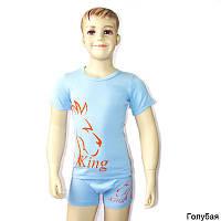 Детский комплект белья для мальчика *Лев*