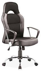 Кресло офисное Q-033 ( 3 цвета:черно синий, черно серый, серо черный) (Signal)