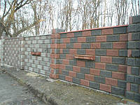 """Забор из блоков «Колотый камень"""""""