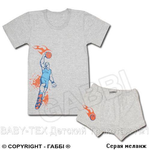 Дитячий комплект білизни для хлопчика *Баскетболіст*