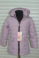 Стёганная куртка для девочек подростков.Размеры 116-146 см.Фирма GRACE.Венгрия, фото 1