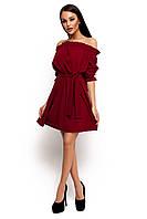 Платье с открытыми плечами Милана