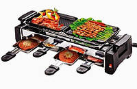 Домашний Электрогриль Electric and Barbecue Grill HY9099А