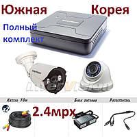 KIT-4121 Полный! комплект видеонаблюдения цифровые видеокамеры  2.4 Mp + видеорегистратор