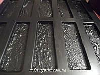 "Форма для фасадной плитки из АБС-пластика ""Венецианский кирпич"" (комплект на 30 шт.)"