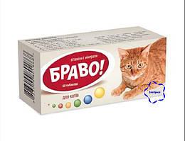 """Комплекс вітамінів """"Браво"""" для котів"""