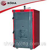 Котел Roda BM08 твердотопливный 77 кВт