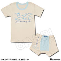 Детский комплект белья для мальчика *Пилот*