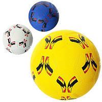 Мяч футбольный VA-0024