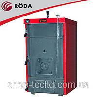 Котел Roda BM10 твердотопливный 95 кВт