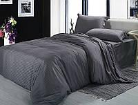 """Комплект постельного белья """"Графит"""" стильные полоски двуспальный евро"""