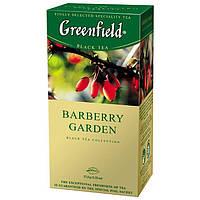 Чай  Greenfield Barberry Garden пакетированный  25пак.