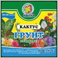 Грунт для кактусов 2,5л