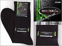 """Носки мужские БАМБУК гладкие """"Монтекс"""" чёрные высокие 41-44р. двойная пятка НМД-195"""