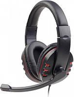 Наушники с микрофоном mhs-402, с регулятором громкости, глянцевый черный цвет