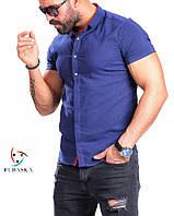 Синяя рубашка, фото 1