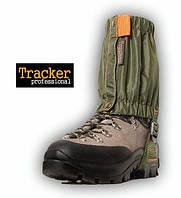 Бахилы альпинистские SHORT TRACKER