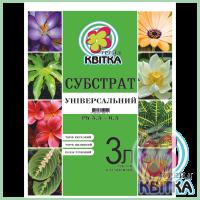Торфяная смесь для растений универсальная 3л