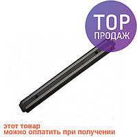 Магнитный держатель для ножей 50см магнитная рейка/аксессуары для кухни