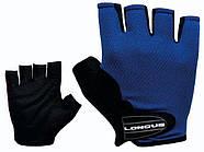 Перчатки SOFTY синие, разм XL