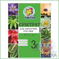 Торфяная смесь для цветущих растений 3л