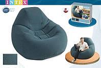 Надувное кресло Волна Intex 68583