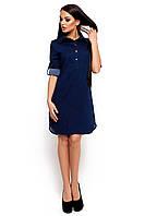 Платье-рубашка синяя Джинси