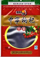Ягоды Годжи, Goji berries для похудения и иммунитета 500 гр