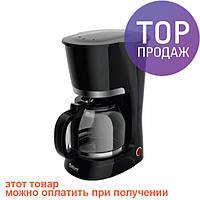 Кофеварка капельная Saturn ST-CM7080 New Black