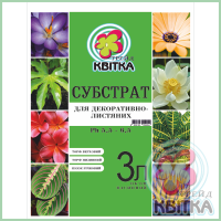 Торфяная смесь для декоративно-лиственных растений 3л