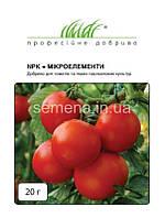 NPK + Микроэлементы Удобрение для томатов и других пасленовых культур  20 г