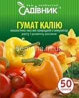 Гумат калия  50 г