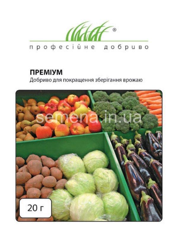 Премиум Удобрение для улучшения хранения урожая  20 г