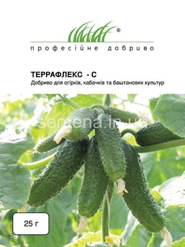 Террафлекс - С Удобрение для огурцов, кабачков и бахчевых культур  25 г