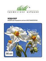 Кода Бор Для улучшения цветения с биостимуляторами  90 мл