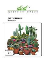 Скоттс Еверрис Удобрение для кактусов  5 г