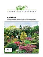 Новалон Удобрение для альпийских горок и декоративных деревьев  20 г