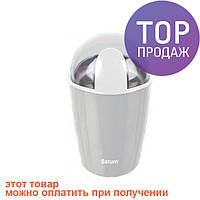 Кофемолка Saturn ST-CM0176 Gray