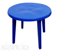 Стол пластиковый круглый d 90 см (Синий), фото 1