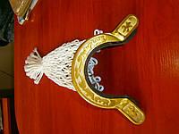 Луза мешок латунь (Скоба фигурная,мешок, сетка-х/б)
