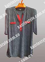 Блуза женская с контрастными вставками