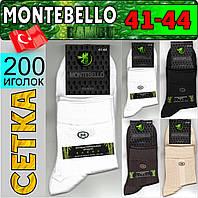 Мужские носки в сеточку высокое качество Montebello Турция ароматизированные 41-44р. НМЛ-358